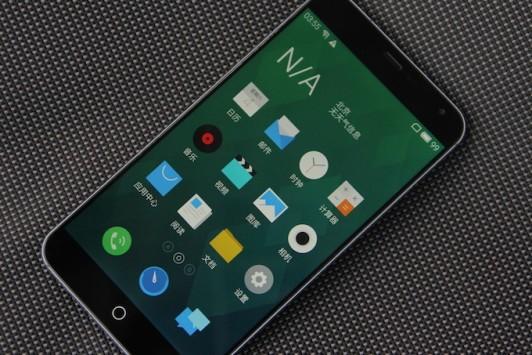 Grande crescita per Meizu: 600.000 smartphone spediti in un mese
