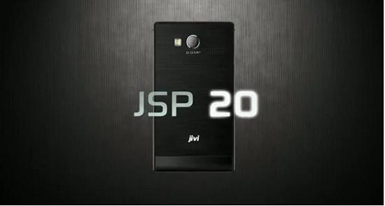 Jivi JSP 20, lo smartphone Android da 25 Euro