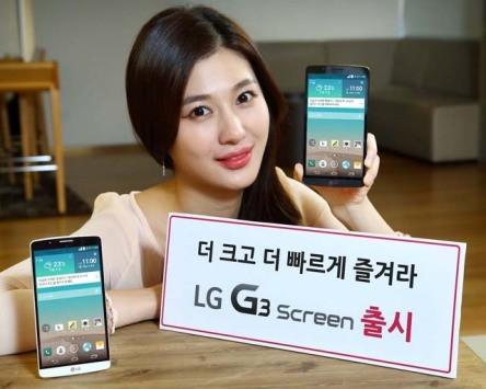 LG G3 Screen è ufficiale: il chipset Odin ribattezzato Nuclun